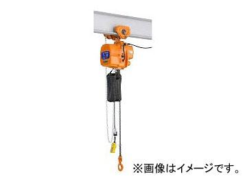 キトー ファルコン ギヤードトロリ結合式 2速(標準速) 250kg×3m EFLSP003SD
