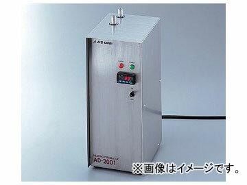 アズワン/AS ONE 恒温水槽加熱装置 AD-2001 品番:1-5807-01 JAN:4580110236125