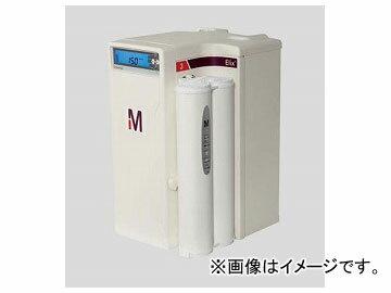 アズワン/AS ONE 純水製造装置(Elix Essential UV 10) ZLXEV100JP 品番:2-5862-03