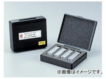 アズワン/AS ONE 石英セルマッチングキット T-1-UV-10S 品番:2-658-02