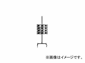 明治機械製作所/meiji 遠赤外線ヒータ N-12W