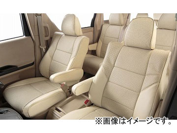 アルティナ シートカバー プラウドシリーズ プレシャス 2104 トヨタ ハイエースワゴン LH100系/KZH100系/RZH100系 スーパーカスタム/リビングサルーンEX