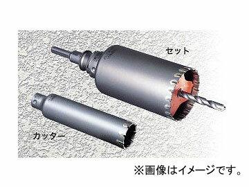 ミヤナガ/MIYANAGA ALC用コアドリル カッター PCALC250C