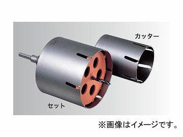 ミヤナガ/MIYANAGA 扇扇コアドライモンド用キット/ポリクリック SDSプラスシャンクセット PCFD1R