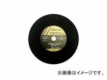 レヂトン/RESITON ジャンボカット サイズ:610×6×30 入数:5