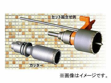 ミヤナガ/MIYANAGA タイルホールソー ストレートシャンクセット SLT038PB 刃先径38mm