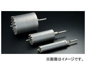 ユニカ/unika コアドリル 単機能コアドリル E&S(イーエス) 乾式ダイヤ DCタイプ ストレートシャンク 120mm ES-D120ST JAN:4989270195318