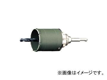 ユニカ/unika 多機能コアドリルUR21 複合材用ショート UR-FS ショート(セット) SDSシャンク 170mm UR-FS170SD JAN:4989270255326