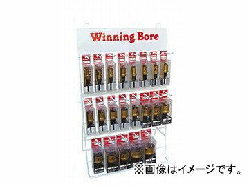 ウイニングボアー/WINNING BORE バイメタルカッター 陳列什器セット BC Bセット(メインサイズ) 入数:1セット(42本入)