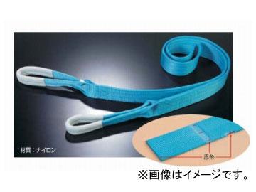 田村総業/TAMURA ベルトスリング Sタイプ JISIII等級 両端アイ形(E形) S-3E-150×4.5m
