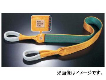 田村総業/TAMURA ベルトスリング Xタイプ JISIII等級 エンドレス形(N形) X-3N-100×3.75m