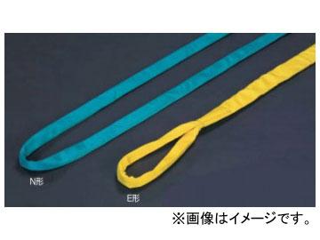 田村総業/TAMURA ベルトスリング SSタイプ ラウンドスリング 両端アイ形(E形) SE-3.0t×8.0m