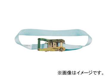 田村総業/TAMURA ベルトラッシング ラチェットバックル式 エンドレス形(N形) TR100-N-6