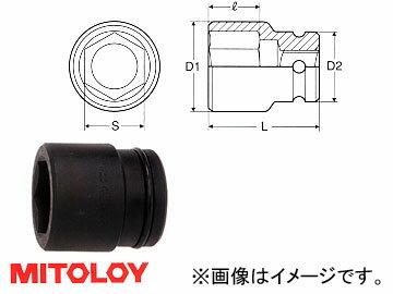 ミトロイ/MITOLOY 1-1/2(38.1mm) インパクトレンチ用 ソケット(スタンダードタイプ) 6角 77mm P12-77