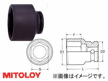 ミトロイ/MITOLOY 2-1/2(63.5mm) インパクトレンチ用 ソケット(スタンダードタイプ) 6角 80mm P20-80