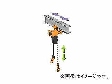 キトー/KITO エクセルER2 プレントロリ結合式 4m 2速インバータ(標準速)1.0t ER2SP010IS
