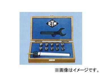 ムラキ ETM ER スプリングコレットチャックシステム ストレートシャンク(スリムタイプ) セット 712200