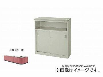 ナイキ/NAIKI ネオス/NEOS ハイカウンター 棚付タイプ ローズ ONC0990K-AWH-RS 900×460×950mm