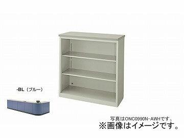 ナイキ/NAIKI ネオス/NEOS ハイカウンター オープンタイプ ブルー ONC0990N-AWH-BL 900×460×950mm