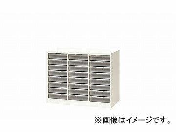 ナイキ/NAIKI リンカー/LINKER トレー書庫 下置用・深型B4・3列8段 ホワイト CW-0907BLL-H 899×450×700mm