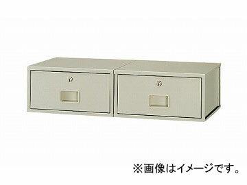 ナイキ/NAIKI 引出し 耐火金庫用 ニューグレー ZS-H2-NG 704×240×171mm