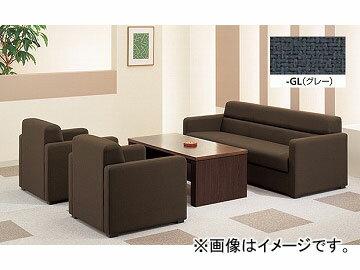 ナイキ/NAIKI アームチェアー グレー ZRE151S-GL 730×760×700mm