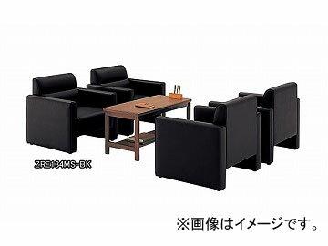 ナイキ/NAIKI アームチェアー ブラック ZRE134MS-BK 685×675×680mm