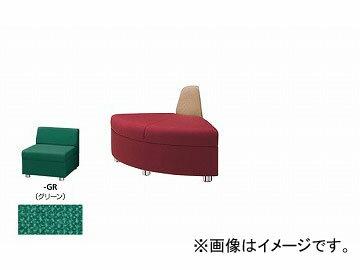 ナイキ/NAIKI Rコーナーチェアー グリーン ZRE42RC-GR 690×690×590mm