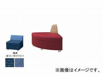 ナイキ/NAIKI Rコーナーチェアー ブルー/ブラック ZRE42RC-BLB 690×690×590mm
