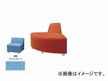 ナイキ/NAIKI アームレスチェアー 外30° ライトブルー ZRE42RCH-LBL 850×680×590mm