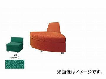 ナイキ/NAIKI アームレスチェアー 外30° グリーン ZRE42RCH-GR 850×680×590mm