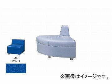 ナイキ/NAIKI Rコーナーチェアー ブルー ZRE43RC-BL 690×690×590mm
