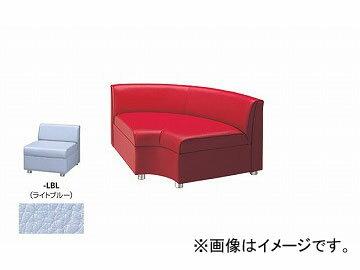 ナイキ/NAIKI 内Rコーナーチェアー ライトブルー ZRE43RCU-LBL 900×900×590mm