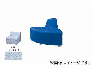ナイキ/NAIKI アームレスチェアー(外30°) ライトブルー ZRE43RCH-LBL 850×680×590mm
