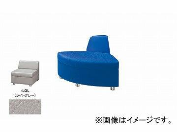 ナイキ/NAIKI アームレスチェアー(外30°) ライトグレー ZRE43RCH-LGL 850×680×590mm