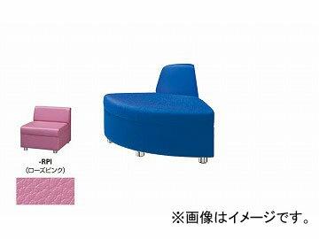 ナイキ/NAIKI アームレスチェアー(外30°) ローズピンク ZRE43RCH-RPI 850×680×590mm