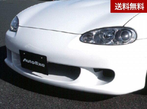 NB Roadster NB-02(後期)フロントノーズ(純正FOG装着不可)(NB8C/NB6C・200001~ )