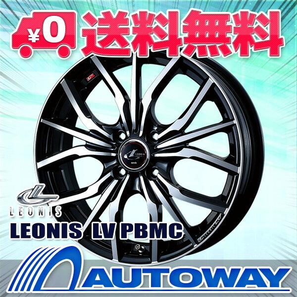 ■夏タイヤ14インチタイヤホイールセット■LEONIS LV PBMC 14x4.5 +45 PCD100x4穴  パールブラックミラーカット 155/55R14《検索用》タイヤのAUTOWAY(オートウェイ)【RCP】