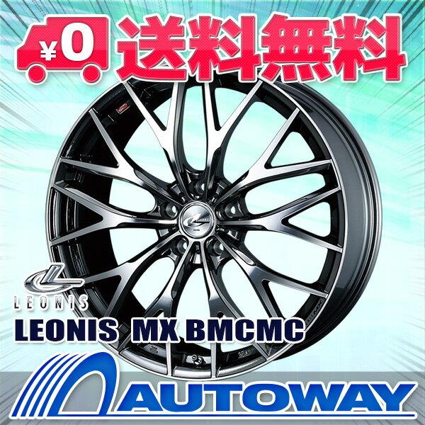 ■夏タイヤ20インチタイヤホイールセット■LEONIS MX BMCMC 20x8.5 +45 PCD114.3x5穴  ブラックメタルコートミラーカット 245/40R20《検索用》タイヤのAUTOWAY(オートウェイ)【RCP】
