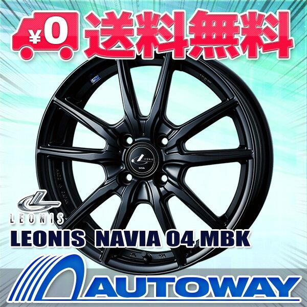 ■夏タイヤ15インチタイヤホイールセット■LEONIS NAVIA 04 MBK 15x5.5 +43 PCD100x4穴  マットブラック 165/55R15《検索用》タイヤのAUTOWAY(オートウェイ)【RCP】