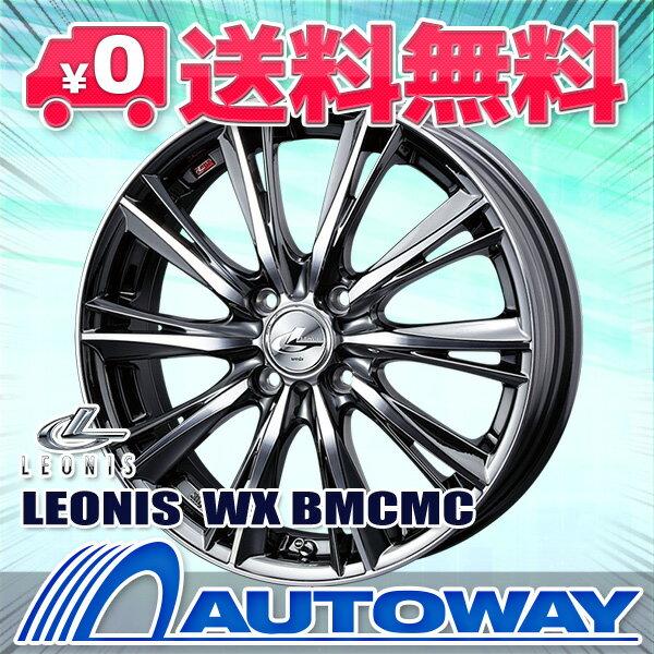 ■夏タイヤ17インチタイヤホイールセット■LEONIS WX BMCMC 17x7 +45 PCD100x4穴  ブラックメタルコートミラーカット 215/40R17《検索用》タイヤのAUTOWAY(オートウェイ)【RCP】