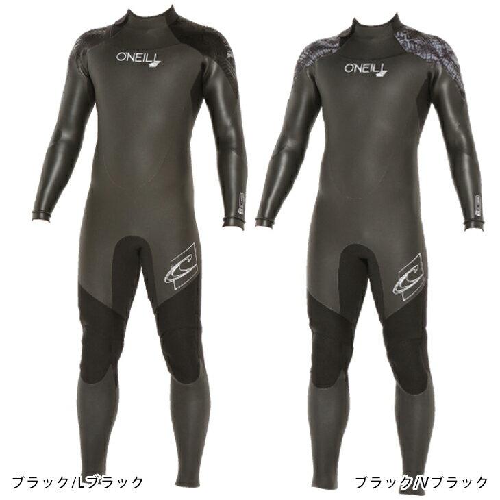 超売れ筋商品 17-18 セミドライスーツ メンズ フルスーツ サーフィン マリンスポーツ 防寒 防水 O'NEILL オニール スーパーフリーク セミドライ 5×3mm