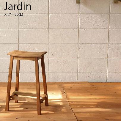 弘益 Jardin Stool (L) 木製スツール 【幅36.5×奥行24.5×高さ61.5cm】 MHO-600ST  【送料無料】 532P19Apr16