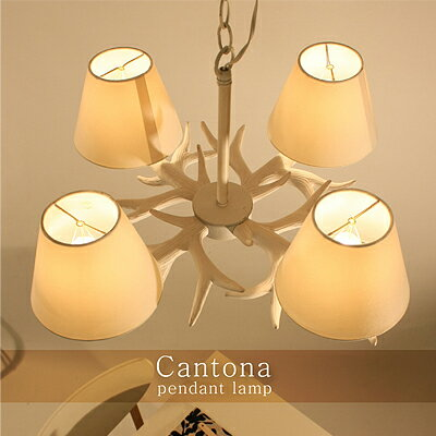 【P10倍】カントナ(Cantona) シャンデリア ディクラッセ(DI CLASSE) LP2160【送料無料】 デザインインテリア