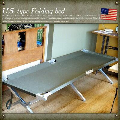 USタイプフォールディングベッド(US TYPE FOLDING BED)NEW(新品) デザインインテリア