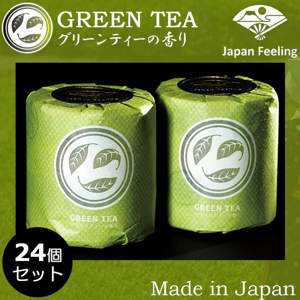 送料別 【取り寄せ】 日本を感じる8種の香りシリーズ Japan Feeling グリーンティー トイレットペーパー ギフト 27.5m(ダブル)×24個セット
