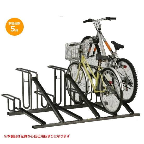送料無料 代引き・同梱不可 【取り寄せ】 ダイケン 自転車ラック サイクルスタンド KS-D285A 5台用