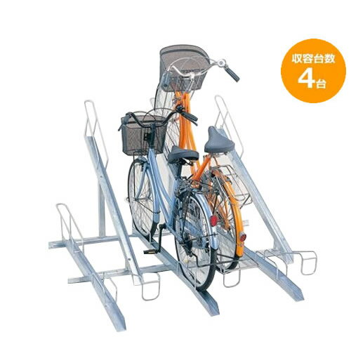 送料無料 代引き・同梱不可 【取り寄せ】 ダイケン 自転車ラック サイクルスタンド KS-F284 4台用