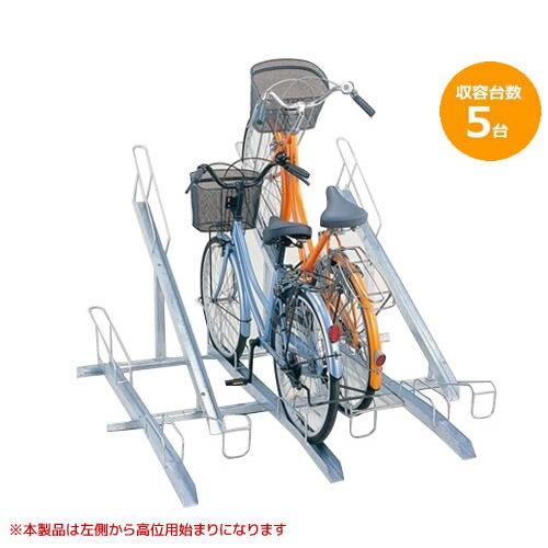 送料無料 代引き・同梱不可 【取り寄せ】 ダイケン 自転車ラック サイクルスタンド KS-F285B 5台用