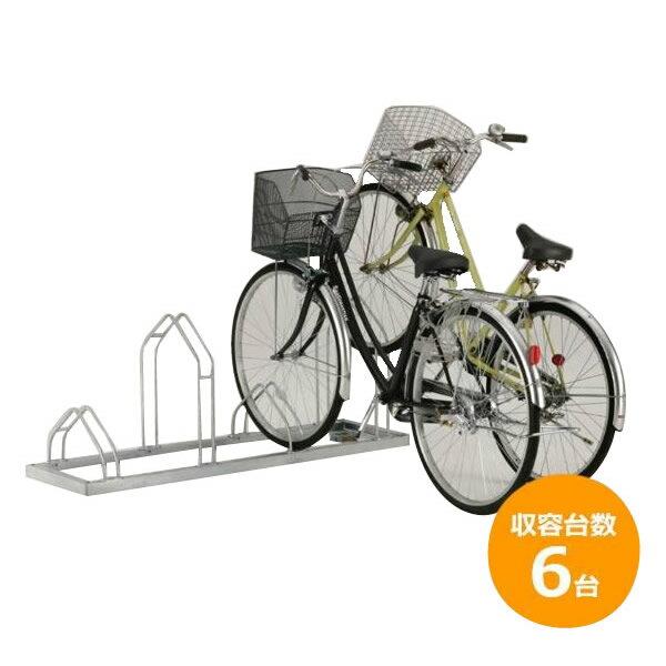 送料無料 代引き・同梱不可 【取り寄せ】 ダイケン 自転車ラック サイクルスタンド CS-ML6 6台用
